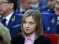 Поклонская сравнила Крым с Марсом и позвала Илона Маска