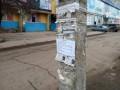 Москва сливает Крым: в оккупированном Симферополе заметили тревожные листовки