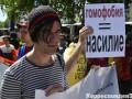 Гомофобов хотят вписать в Уголовный кодекс