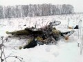 Момент крушения Ан-148 под Москвой засняли на видео