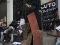 В Бразилии полиция разогнала акцию протеста учителей