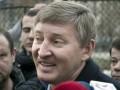 Ахметов в 2011 году заработал 800 миллионов гривен