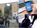 Итоги 16 мая: запрет ВКонтакте, избиение