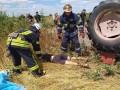 На Днепропетровщине трактор придавил подростков, есть погибший