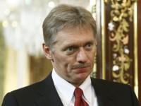 Кремль отреагировал на одобрение Сената США о предоставлении летального оружия Украине