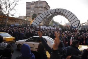 В Иране студенты вышли на протест из-за сбитого украинского самолета