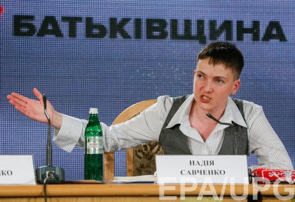 Надежда Савченко больше не входит во фракцию Батькившина