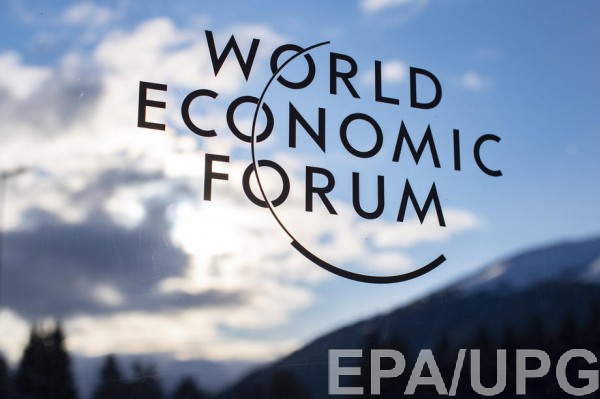 21-24 января в Давосе пройдет ежегодный Всемирный экономический форум