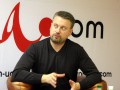 Приход инвесторов в украинскую ГТС в ближайшее время маловероятен – эксперт