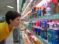 Как за неделю изменились цены на продукты