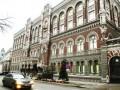 Депозиты украинцев в 2013 году выросли на 19%