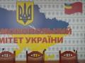 Антимонопольный комитет разрешил Альфа Групп купить Укрсоцбанк