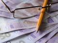 Украинцы снова смогут получать высокие пенсии