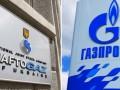 Нафтогаз раскрыл суть жалобы в ЕК на Газпром