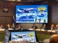 РФ хочет провести переговоры с Украиной о авиасообщении – росСМИ