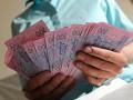 Инвалиды получат в мае увеличенную денежную помощь