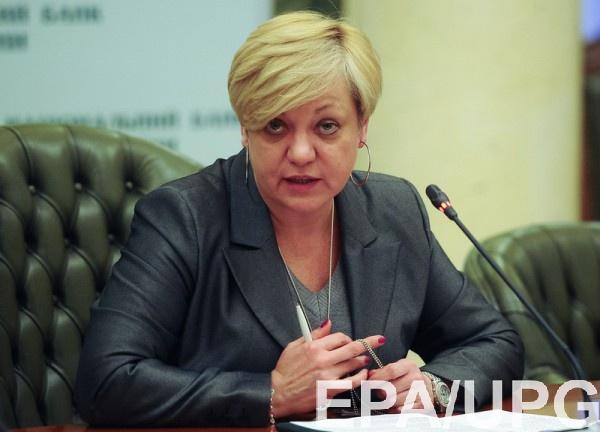 Валерия Гонтарева рассказала о прозрачности банковской системы