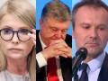 Тимошенко, Порошенко и Вакарчук высказались по обмену