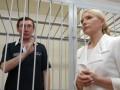Высший админсуд подтвердил законность отказа в регистрации Тимошенко и Луценко