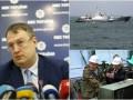 Итоги 27 апреля: дело на Геращенко, крушение корабля РФ и завод Захарченко