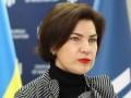 Венедиктова стала генпрокурором: Она обещает