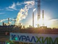 На химзаводе в России произошел взрыв, есть жертвы