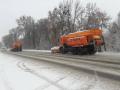 Снегопад: Укравтодор уверяет, что проезд есть по всем дорогам госзначения