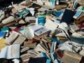 Нелегальные российские книги будут изымать из продажи