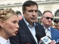 Тимошенко: В Киеве десятки тысяч