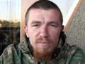 Боевик Моторола бежал из Донецка - СМИ