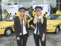 В Киеве будет единый тариф такси и плата за посадку
