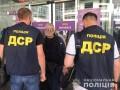 Из Украины выгнали армянского Деда-уголовника