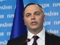 Суд снял арест с денег на банковском счету экс-замглавы АП Портнова