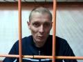 В Харькове амнистировали известного сепаратиста