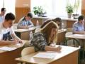Украинцы сдают ВНО по украинскому языку и литературе