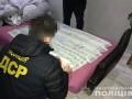 На Львовщине задержана банда, вымогавшая деньги у заробитчан