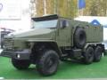 МВД России получит специальные бронемашины для разгона митингов