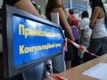 В вузы будут брать самых умных: МОН огласило новые правила вступительной кампании