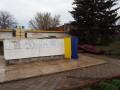 Москаль: В Станице Луганской ночью снесли памятник Ленину