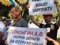 Шахтеры пикетируют Минэнергоугля в Киеве