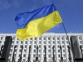 ЦИК объяснила снятие с выборов Клюева и Шария
