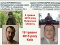 ОБСЕ: Пленные россияне признались - они кадровые военные