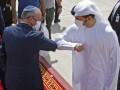 Израиль и ОАЭ установили безвизовый режим