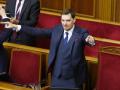 Гончарук призвал украинцев звонить и сообщать о нелегальных казино