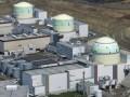 Япония перезапустила первую АЭС после аварии на Фукусиме