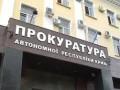 Двух экс-депутатов ВР Крыма будут судить за госизмену