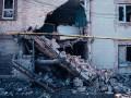 Если перемирие рухнет, денег МВФ Украине может не хватить - СМИ