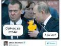 Промокшие Путин и Медведев стали героями фотожаб