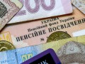 МинВОТ: выплачивать пенсии в
