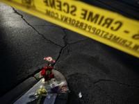 В ФБР не считают стрельбу в Лас-Вегасе терактом